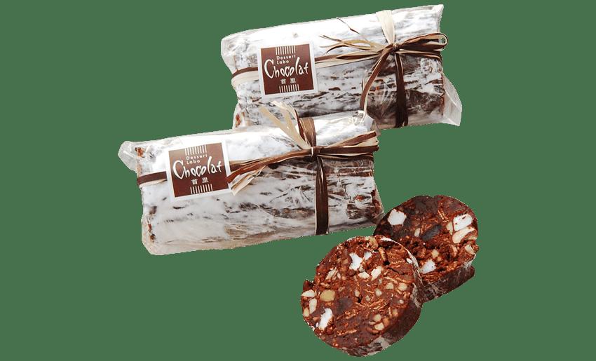 ショコラサラミ