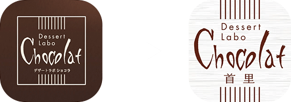ショコラアプリ